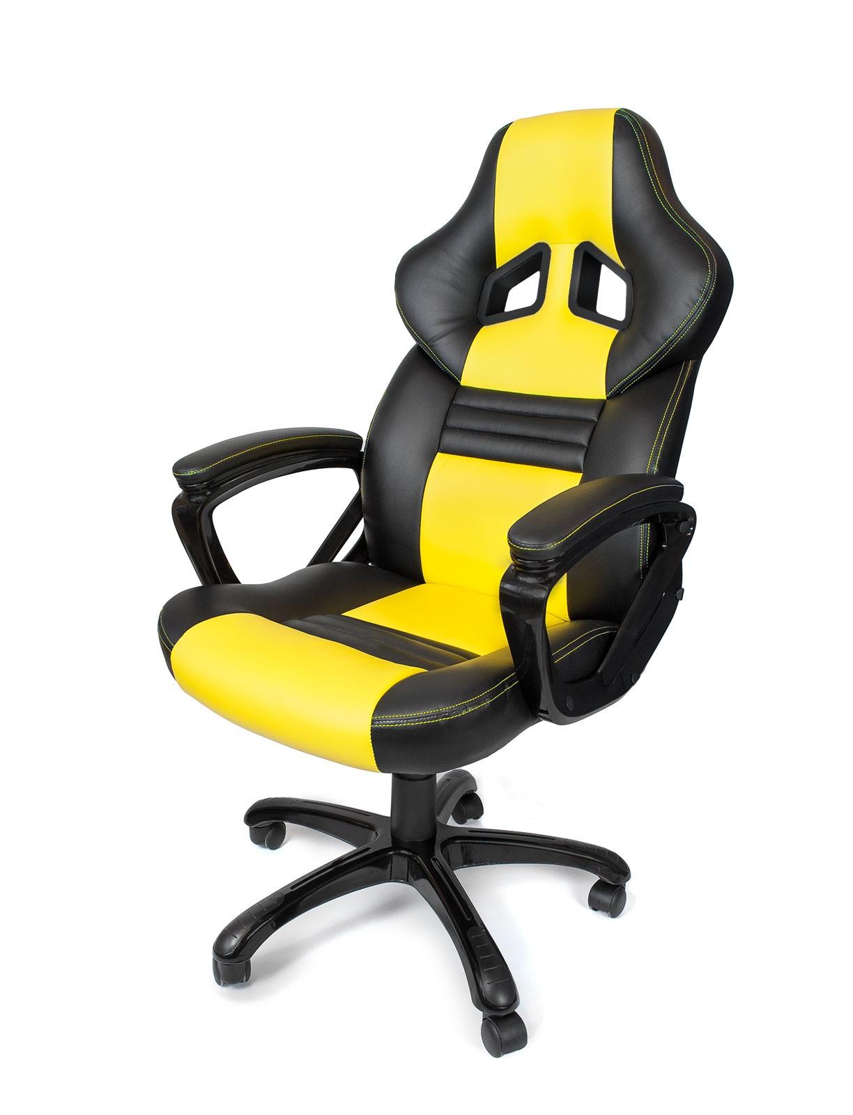 Comprar silla gaming arozzi monza amarilla en for Donde comprar una silla gamer